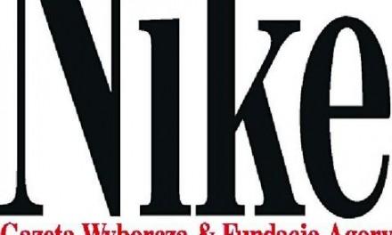 Nagroda Literacka Nike 2016 – nominacje