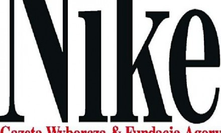 Nagroda Literacka Nike 2016 – finaliści
